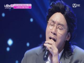 [미공개]90년대 꽃감성 염창동 윤상 ′이인우′ 앵콜 무대