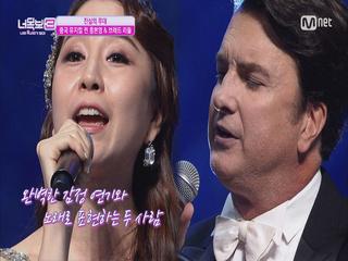뮤지컬神 강림! 홍본영X브래드 리틀, ′오페라의 유령′