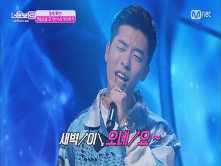 tvN 막내작가의 반란?! ′밤의 길목에서′