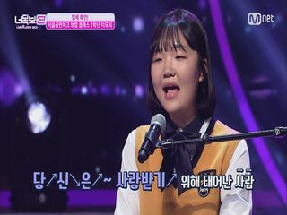 서울 공연예고생의 흔한 보컬 클래스!