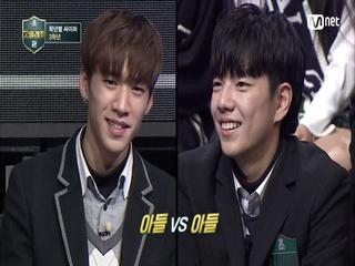 [1회] 아들더비! 박호산 진짜아들 vs 가짜아들(?)