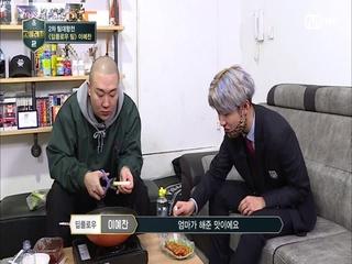[6회] 파이널로 가는 마법의 보양식 '딥볶기'의 효력은!?