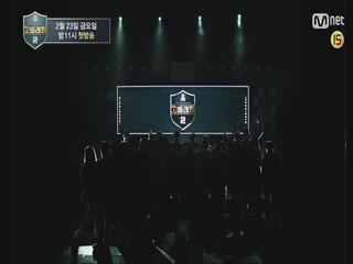 [첫방송 D-15] 10대들의 #시선 #목소리 #리얼힙합 고등래퍼2 <2/23 (금) 밤11시 첫방송>