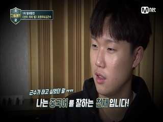 [4회] 천재설 진실공방! 김근수 정체 무엇?