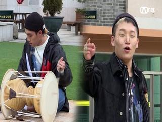 [4회/단독] 강릉고수 배연서와 섹시소리꾼 오담률
