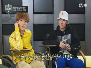 [스페셜] <고등래퍼2> TOP5 '파이널 떡밥 투척'