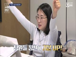 [2회] 열정과 노력의 아이콘 이정빈(feat.가족의 힘)