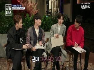 [2회] 멤버별 타이틀곡 만들기에 대한 GOT7의 의견은?