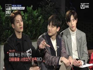 [2회] GOT7 멤버들의 날카로운 질문의 시간
