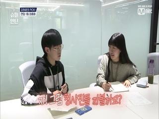 [3회] 본격적으로 시작된 팀짜기 탐색전(feat.그와중에 꽁냥꽁냥 강하윤 정종원)