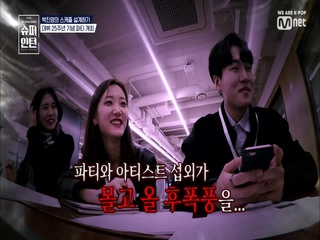 [4회] 박진영의 25주년 파티를 기획한 김한을