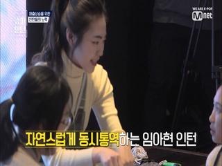 [6회] 카페 운영의 핵심 임아현