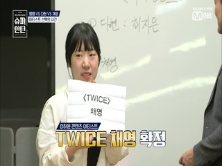 [7회] 외나무 다리에서 만난 강하윤과 정종원
