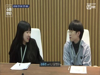 [7회] 강하윤, 변지원 인턴의 정체는?