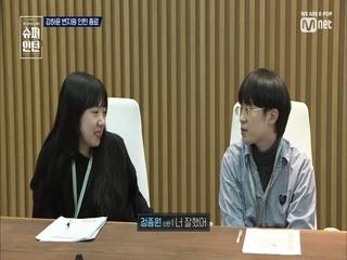 [7회] 강하윤, 변지원 인턴의 정체는?