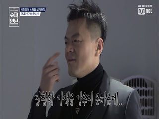 [5회] 위기속에서 침착한 대응을 보여주는 임아현 원서영
