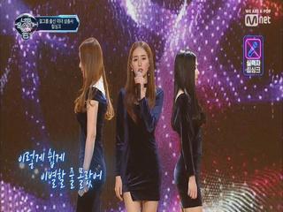 [2회] sexy 립싱크 탄생! 미녀 3총사 ver 씨스타 ′있다 없으니까′ (분위기 후끈)