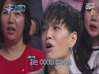 [예고] 쌈디의 000이 추천한 실력자?! 이번 주도 역대급 (쌈디 당황)