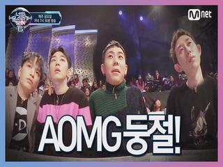 [3회] 너목보 All Lie vs 로꼬 All Right (속지 않아)