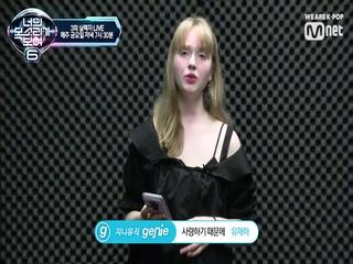 [미공개] 실력자 Live 마리아 ′사랑하기 때문에′