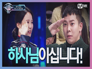 [3회] 군입대 앞둔 로꼬를 위한 여군 하사 ver ′데칼코마니′