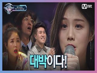 [4회] #대박 #청순가련해 옷가게 실력자(이태연) '열애 중' (목소리 너무 예뻐요)
