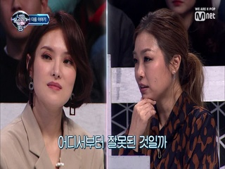 [next week] 이 조합 실화? 거미x박정현 너목보6 재도전♡ 2/15(금) 저녁 7시 30분