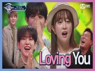 [6회] 여유 넘치는 무대! 공포 영화 출연한 귀신 배우(최지연), 'I'm Still Loving You'