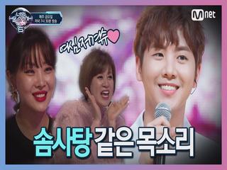 [7회] 화제의 드라마 [연플리]의 주인공 현승(김형석) '니가 보고 싶은 밤'