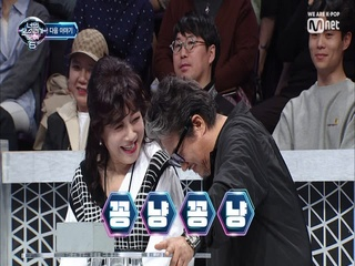 [next week] 특급 ′만남′ 노사연♡이무송 부부, 놓치면 큰일납니다! 3/22(금) 밤 7시 30분