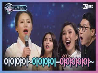 [9회] 국악 립싱크는 처음이라서 (대박 멋짐)