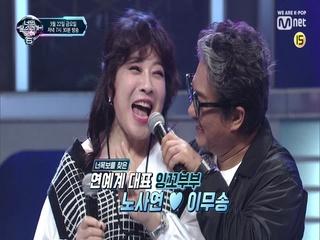 [예고] 이것은 추리인가 꽁트인가 노사연♡이무송 커플의 무한반복 육감 추리! (대유잼) 3/22(금) 저녁 7시30분 본방사수