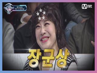 [10회] 이무송 曰 내 아내는 장군상