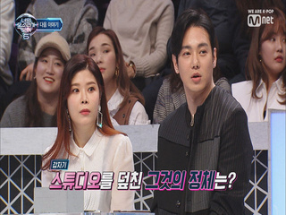 [next week] '촉(!)' 터진 린x환희 미스터리한 기운의 육감 수사 3월 29일 (금) 밤 7시30분