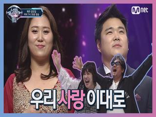 [10회] 사는 게 뭔지! 8년차 부부 (천종혁♡전지연) '우리 사랑 이대로'