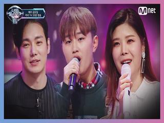 [11회] 육감적인 듀엣의 탄생 최설아x린x환희 '사랑했잖아'