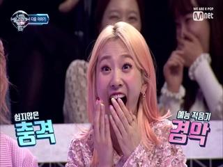 [11회] [next week] 고막여친 볼빨간 사춘기의 너목보 첫도전! 4월 5일 (금) 밤 7시30분
