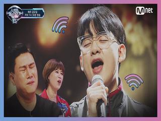 [12회] 노래 빵빵 터지는 와이파이맨(권형준) '내일 할 일'