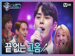 [12회] 얼짱시대?! 부산 5대 얼짱(박재현) 끝 없는 고음↗ 'Endless'