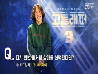[Q&A] 권영훈 본심 튀어나오다! (재키와이♡)