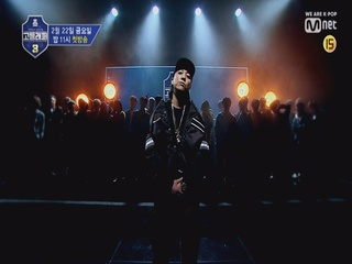 [첫방송 D-14] <고등래퍼 3> 참가자 최초공개!