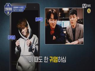 우승멘토 그루비룸의 고랩3 지원 꿀팁은? (김하온 지원영상 최초공개★)
