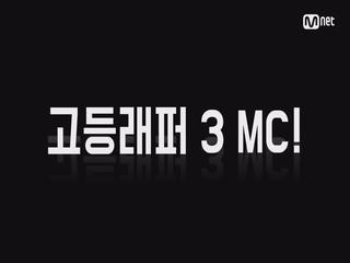 MC넉살과 함께한 라이브방송 (feat.하선호 지원?)