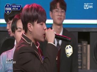 """[1회] """"기억해 My Purple hair"""" 빠잇!!! 서민규 @학년별싸이퍼"""