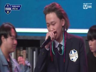 [1회] 보여주겠다! 끝까지 포기하지 않은 강민수 @학년별싸이퍼