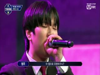 [1회] 랩 제일 잘해 더 콰이엇이 인정한 오동환 @학년별싸이퍼