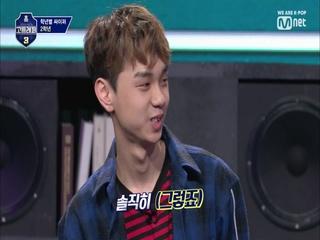[1회] 김민규 솔직히 하온이형보단 랩 잘해요
