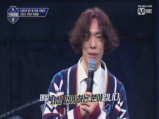 [2회] 상돌아이(?)가 나타났다! 권영훈