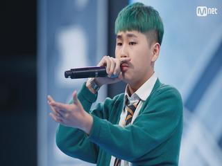 [2회] 너의 유행이 되고 싶은 마음이 커 본능래퍼 김현성 @팀대표선발전