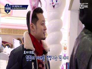 [3회] 래퍼 자존심.. 한국힙합의 미래를 걱정하는 ♥토깽이 더콰이엇♥